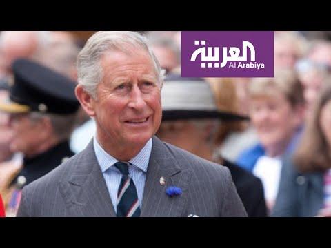 شاهد الإعلان عن إصابة الأمير تشارلز بفيروس كورونا