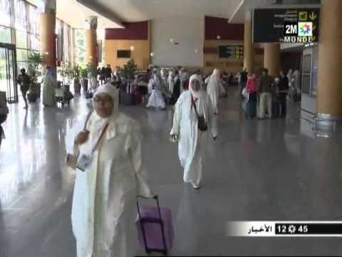 عودة الحجاج المغاربة إلى أرض الوطن