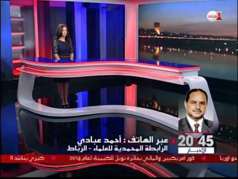 أحمد عبادي يرد على التصريحات المصرية