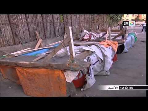 حملة لإزالة العشوائيات في الحي المحمدي