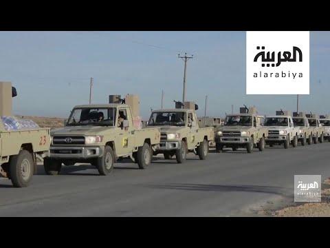 شاهد اشتباكات بين الجيش الليبي والوفاق في محوري عين زارة والمطار
