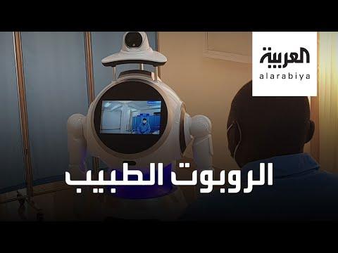شاهد روبوتات بعيون زرقاء تحارب فيروس كورونا