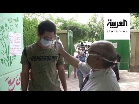 شاهد طلاب مصر يؤدّون الامتحانات مرتدين الكمامة