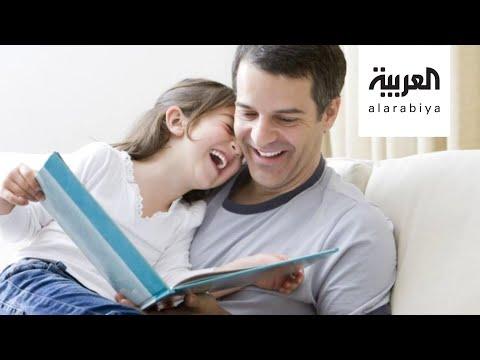 الخبراء يؤكّدون أهمية دور الأب في تربية الأبناء