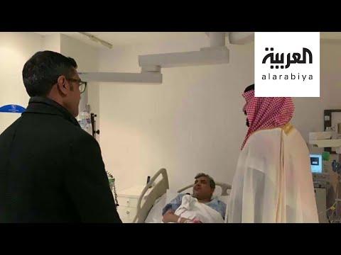 شاهد وفاة رئيس تحرير صحيفة الرياض السعودية