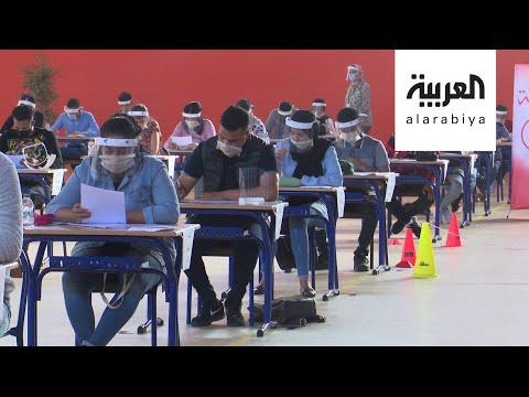 نصف مليون طالب مغربي يجرون امتحانات الثانوي بالكمامات