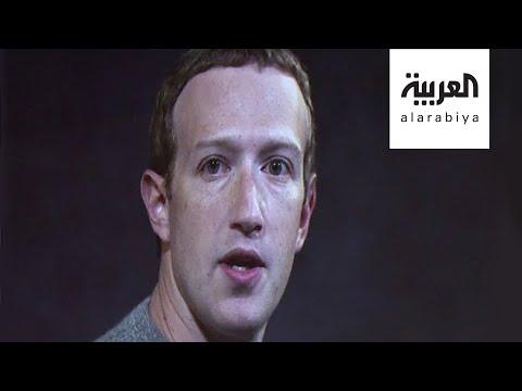 أزمة فيسبوك مع انسحاب المعلنين تصل لطريق مسدود
