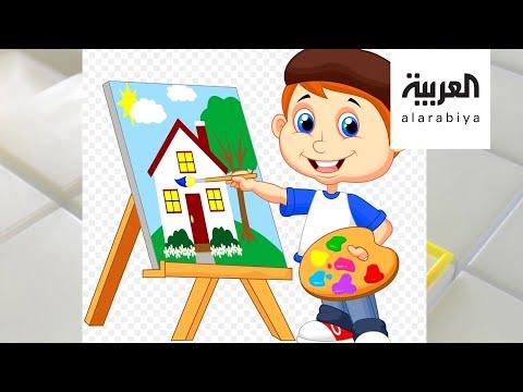 رسومات الطفل تكشف الكثير عن التحرش والتنمر والعنف
