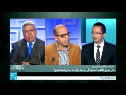 نقابة الصحافيين التونسيين تنهي انتخاب مجلسها