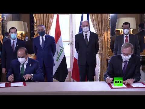 شاهد العراق وفرنسا يوقعان ثلاث مذكرات إعلان نوايا
