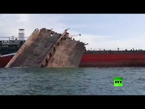 شاهد لقطات من انفجار ناقلة النفط الروسية