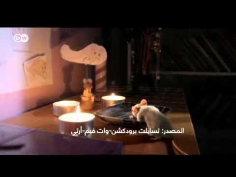فيلم أوبلو بثَّ الحياة في عالم البخار