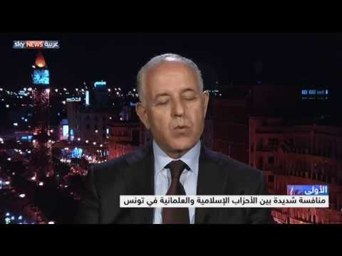التونسيُّون ينتخبون برلمانًا جديدًا