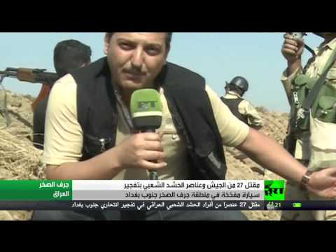 مواجهات بين القوات العراقيَّة وداعش بالقرب من الفلوجة