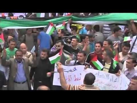 السويد تعترف بدولة فلسطين