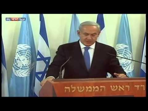 نتانياهو يدعو أعضاء الكنيست إلى ضبط النفس