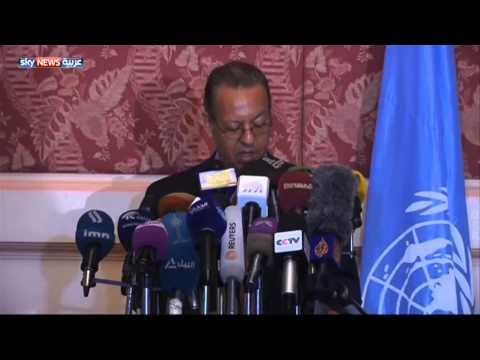 توقيع إتفاقية تشكيل حكومة كفاءات في اليمن