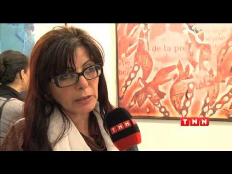 الفنانون التشكيليون في تونس يتنصرون لحُريَّة التعبير