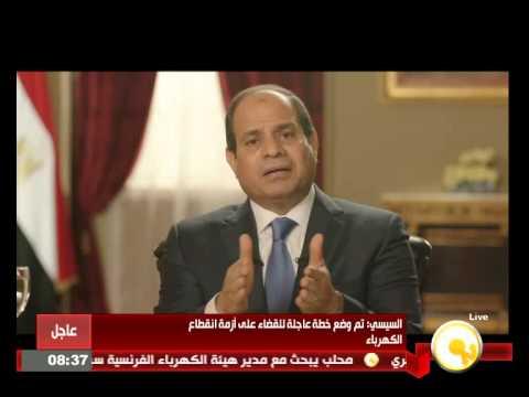 الرئيس السيسي يؤكد وضع خطة عاجلة للقضاء على أزمة إنقطاع الكهرباء
