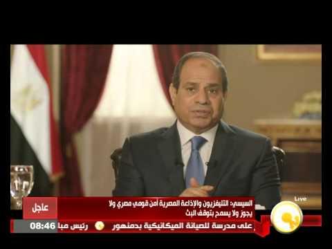 الرئيس السيسي يكشف عن  عمل20 ألف منفذ لوزارة
