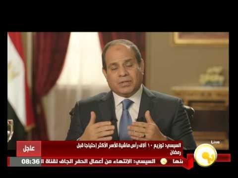 الرئيس السيسي يكشف عن الفجوة بين المتاح والمطلوب من الطاقة