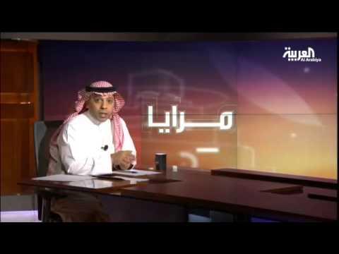 بالفيديو مرايا يناقش مشاري الذايدي في مفهوم الدولة الحديثة