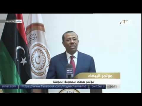 فيديو الثني يتهم فجر ليبيا بتسليم سرت إلى داعش