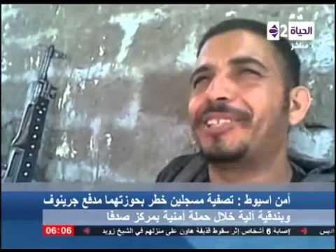 مقتل مسجَّل خطر خلال حملة أمنية في أسيوط