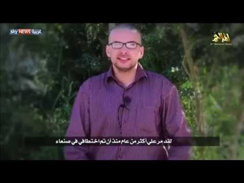 استنفار أمني في اليمن بعد مقتل صحافي أميركي