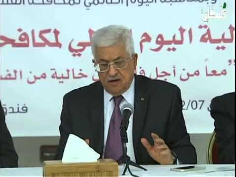 كلمة الرئيس الفلسطيني محمود عباس