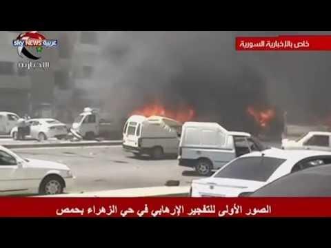 انفجار سيارتين في حيّ الزهراء في حمص
