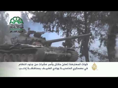 سيطرة النصرة على معسكر الحامدية