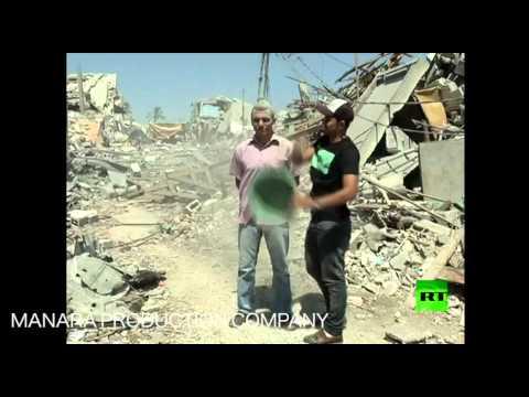 روث الأبقار والركام تجربة خاصة بالوضع القائم في فلسطين