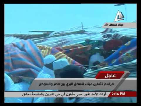 الخيمة  تقع فوق رأس وزير الصناعة فخري عبد النور