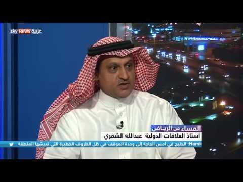 مساع سعودية لترتيب البيت الخليجي والتهدئة مع قطر