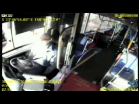 القضاء الأسترالي يبرئ سائق حافلة من تعاطي المخدرات