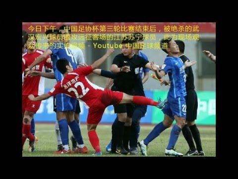 العرب اليوم - مشادات عنيفة بين اللاعبين فى كأس الصين