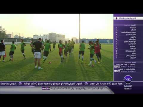 العرب اليوم - شاهد أهم مراحل مباراة السعودية واليابان في نهائي كأس آسيا للشباب