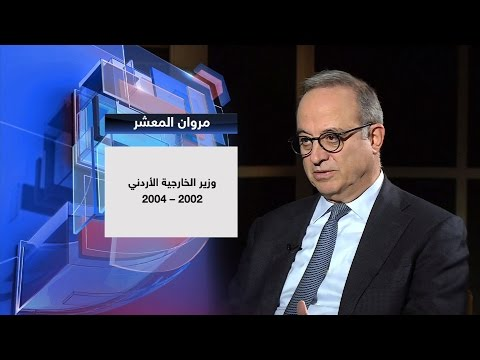 العرب اليوم - شاهد تحديات الدولة المدنية والتعددية والتعليم