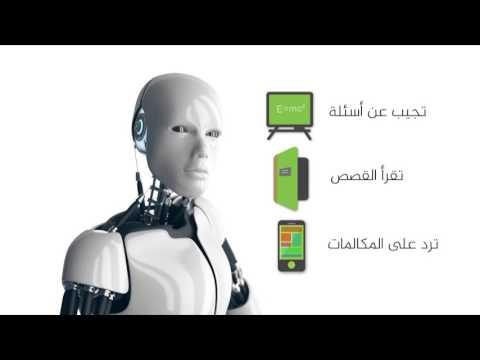 العرب اليوم - أبرز صيحات العالم الرقمي 2016