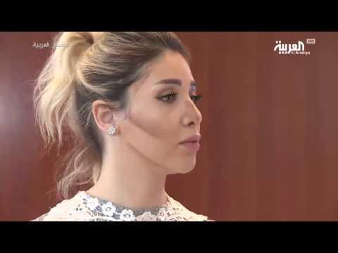 العرب اليوم - بالفيديو تعرّف على فن الكونتورينغ عند النساء
