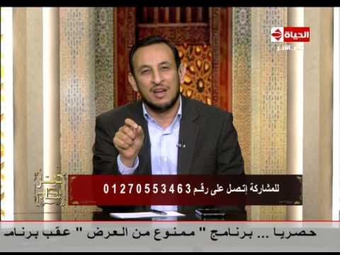 العرب اليوم - شاهد متصل يسأل الشيخ رمضان عبد المعز عن طريقة توزيع الميراث