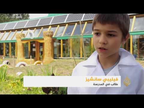 العرب اليوم - شاهد مدرسة في الأورغواي تعلم الأطفال الأكل مما يزرعون