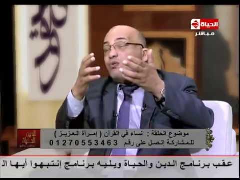 العرب اليوم - شاهد داعية يكشف عن حدوث بعض علامات الساعة