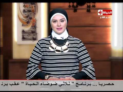 العرب اليوم - شاهد مقدمة الإعلامية لمياء فهمي عن امرأة العزيز