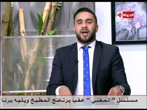 العرب اليوم - شاهد معلومات مهمة عن الرجيم والرياضة