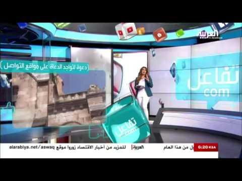 العرب اليوم - دعوة الأئمة الجزائريين لدخول عالم التواصل الاجتماعي
