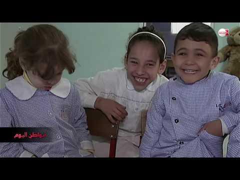 فلسطين اليوم - أسباب وخلفيات تصعيد مؤسسات التعليم الخصوصي