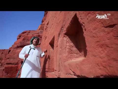 العرب اليوم - شاهد الجبال التي تحتضن الموتى في السعودية