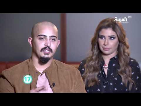 العرب اليوم - 25 سؤالًا مع السعودي منصور اش